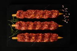- Adana Kebab (500 gr.)