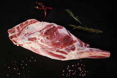 - Lamb Leg (500 gr.)