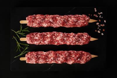 - Urfa Kebab (500 gr.)